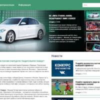 букмекерская контора Лига Ставок сайт